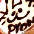 【 2019년 】 아키하바라의 인기 메이드 카페 27선